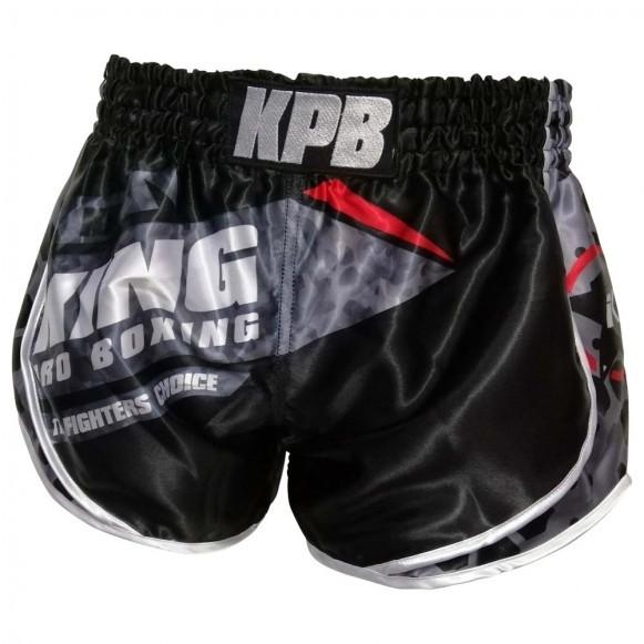 King Pro Boxing Shorts Star Vintage Stone