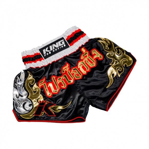 King Pro Boxing Shorts KPTS-003-L