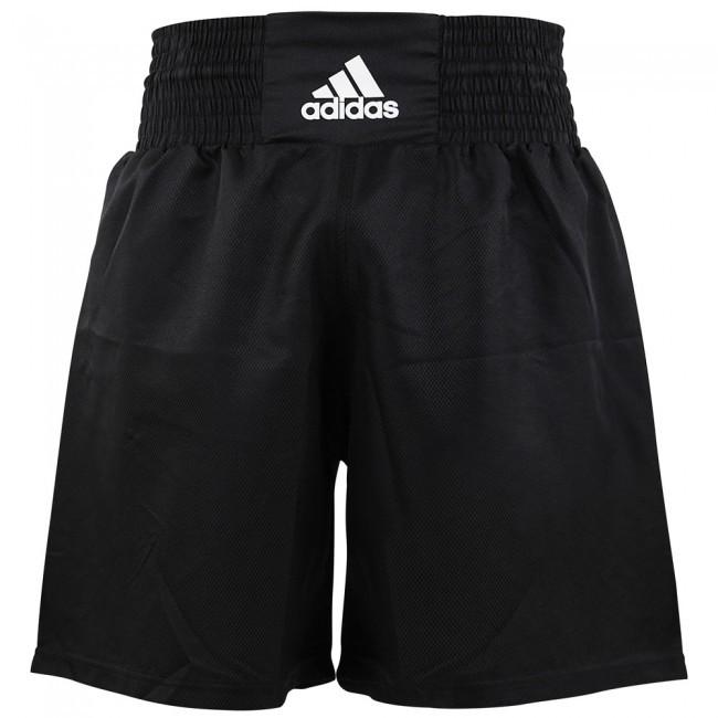 Adidas MULTIBOXING Short Schwarz/Weiß