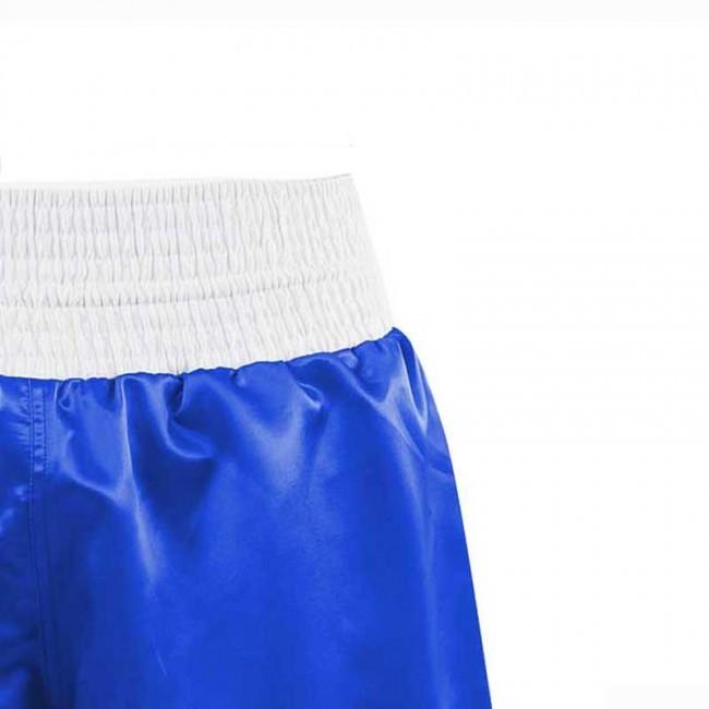 Adidas MULTIBOXING Short