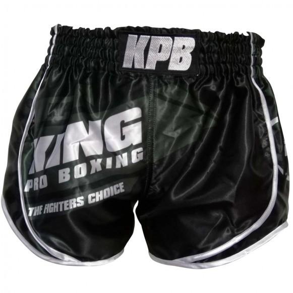 King Pro Boxing Shorts Star Vintage Kaki