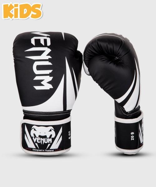 Venum Challenger 2.0 Kids Boxhandschuhe - Schwarz Weiß