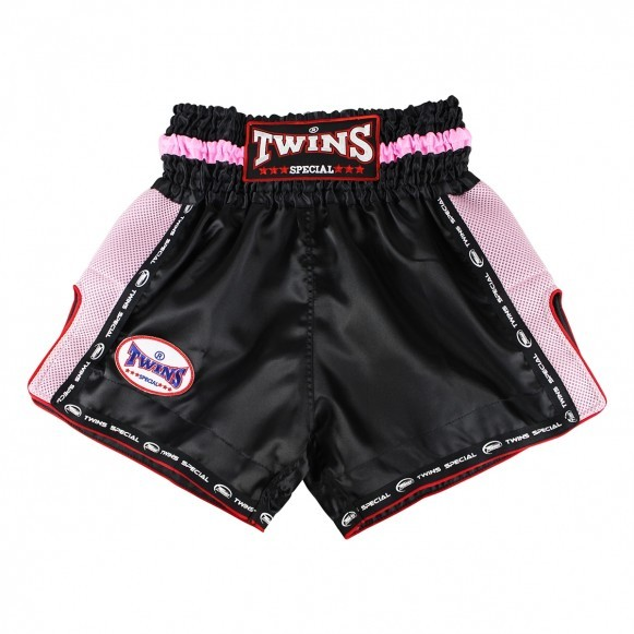 Twins Special Shorts TTBL 73