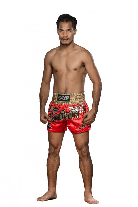 King Pro Boxing Shorts KPTS-002-L